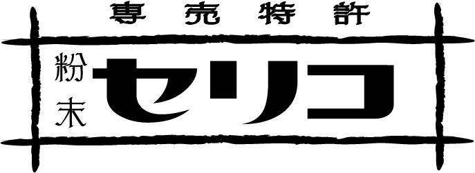 f:id:seriayako:20160423201018p:plain