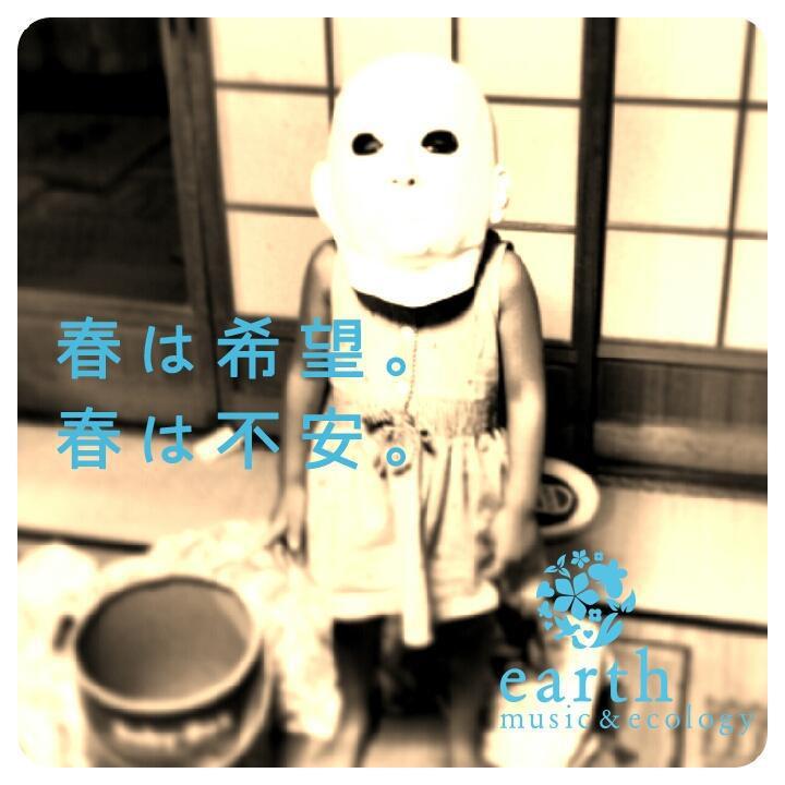 f:id:seriayako:20170105121505j:plain