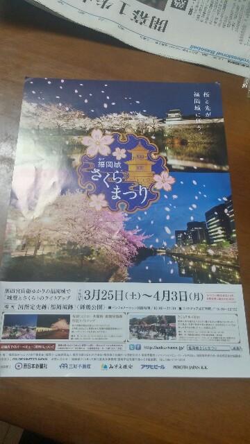 f:id:seriayako:20170407093453j:image