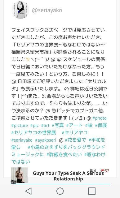 f:id:seriayako:20180115225723j:image