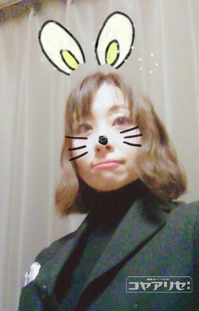f:id:seriayako:20180120091733j:image