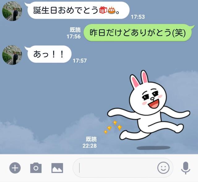 f:id:seriayako:20180120093243j:image