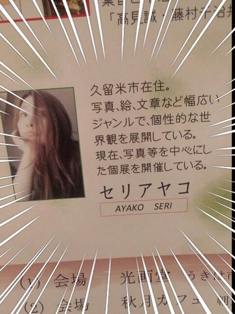 f:id:seriayako:20180423123750j:image