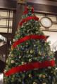 12/07 プレゼント包装されたみたいなクリスマスツリー(於 新丸ビル)