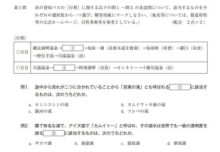 f:id:series189:20201123135721p:plain