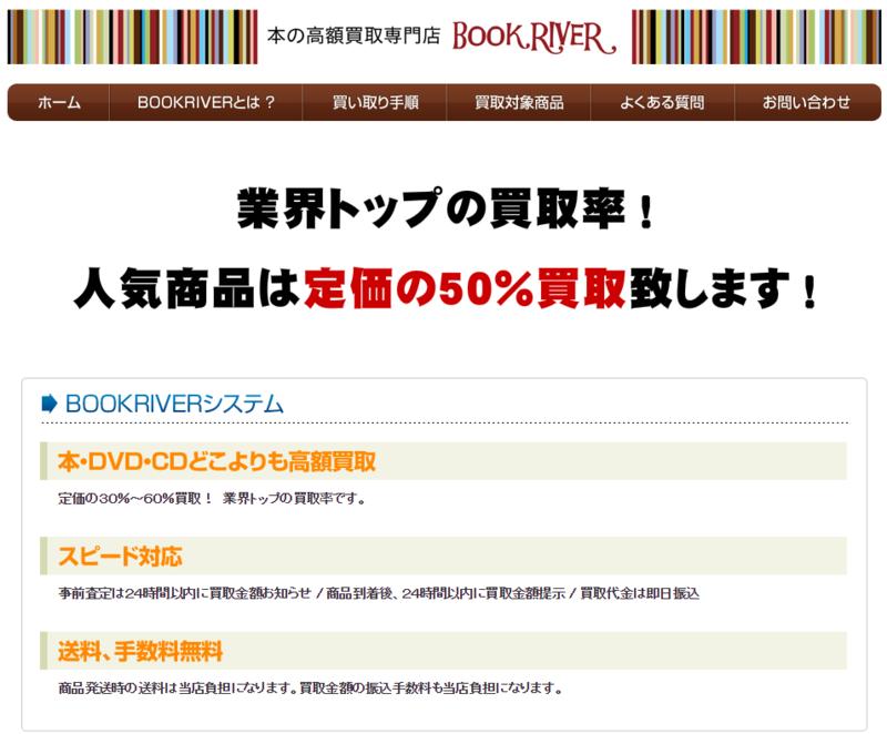 f:id:serihiro:20141002080846p:plain