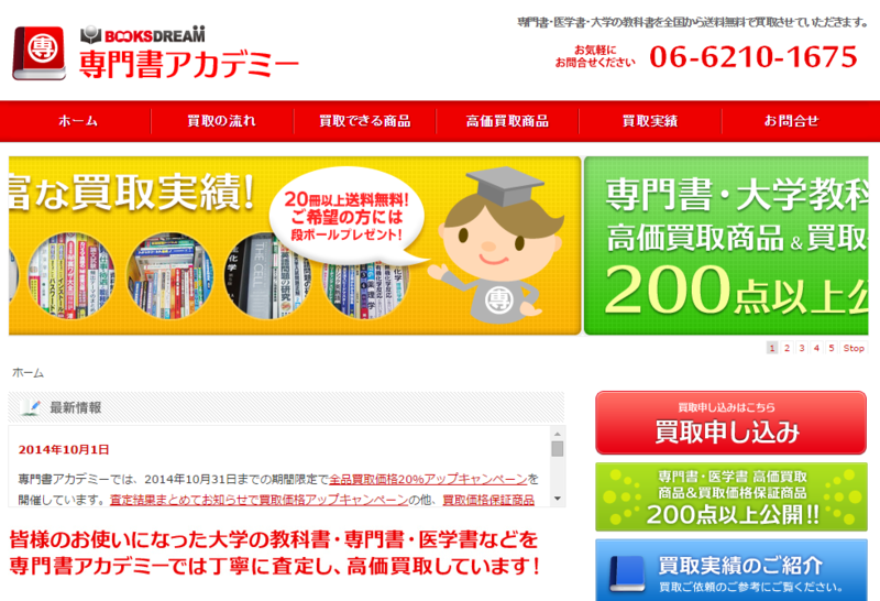 f:id:serihiro:20141002080849p:plain