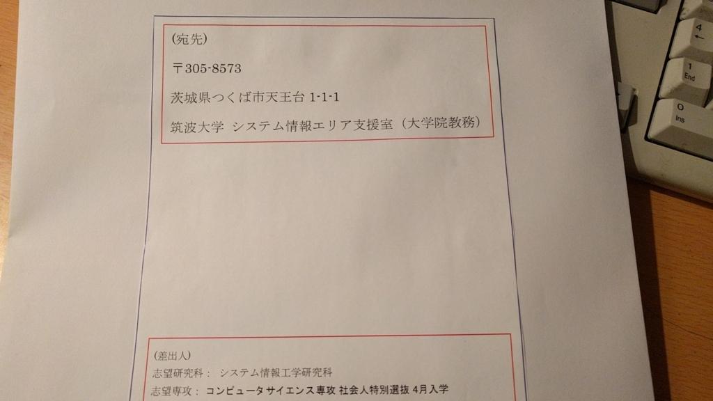 f:id:serihiro:20170705013929j:plain