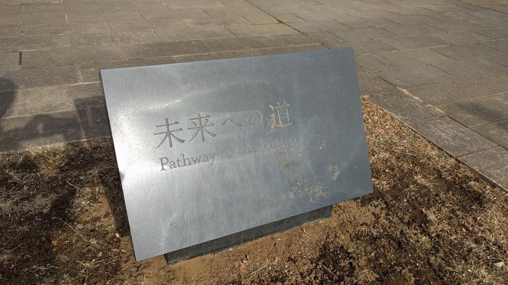 f:id:serihiro:20180128094829j:plain