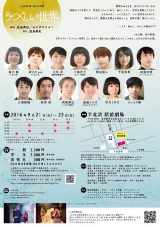 f:id:serizawakeiko:20160910160832j:image