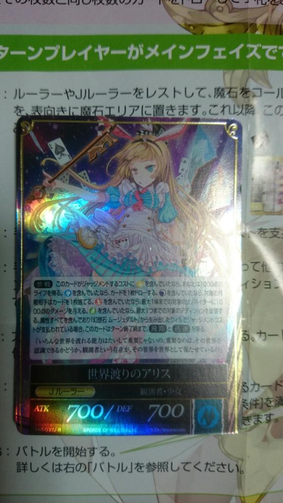 f:id:serori_daikon:20160503230101j:plain
