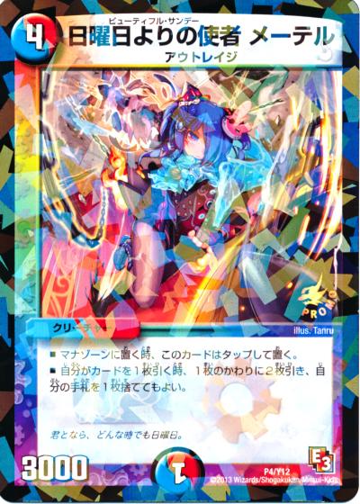 f:id:serori_daikon:20161231135512j:plain