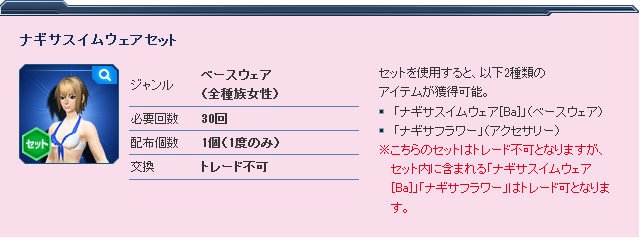 f:id:serori_daikon:20170421233106p:plain