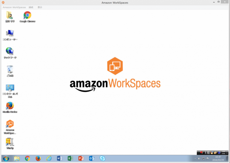 WorkSpaces-MFA-3