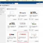 select redmine importer plugin