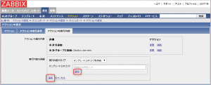 screenshot_09
