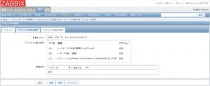 2014-10-30_18h06_34