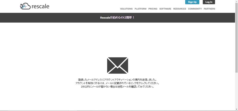 rescale_screenshot_edited_000003