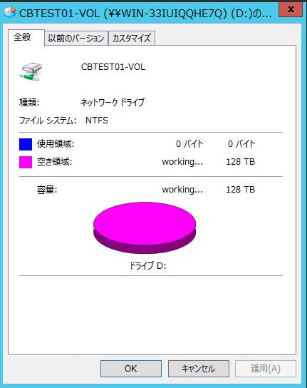 cb_config9