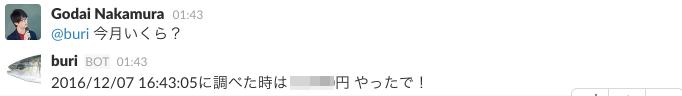 03-bill