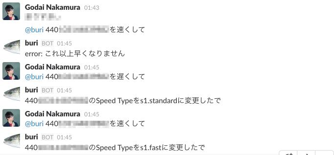05-change-speed