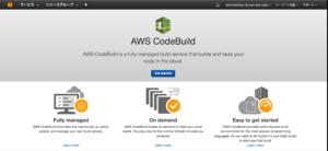 codebuild-1