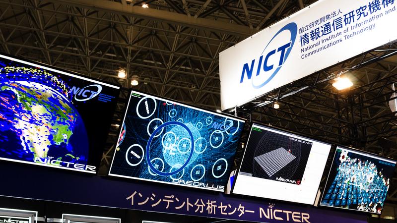 NICT Nicter