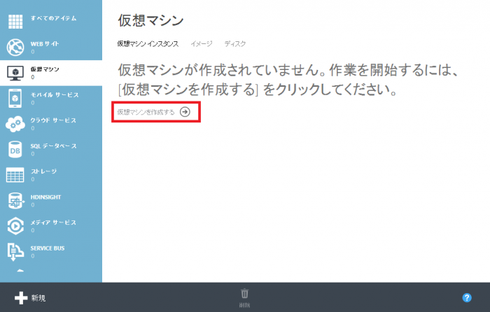 2014-02-26_00h06_10