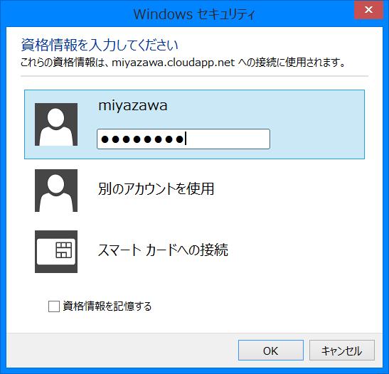 2014-02-26_00h36_22
