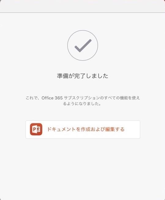 IMG_0029