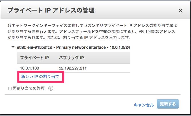 f:id:serverworks:20200903113359p:plain