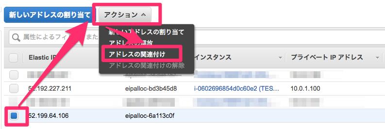 f:id:serverworks:20200903113718p:plain