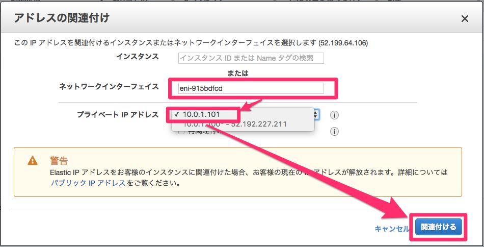 f:id:serverworks:20200903113744p:plain