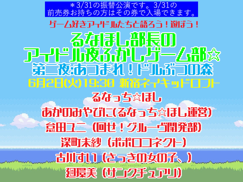 f:id:serviceanddestroy:20200403223804j:plain