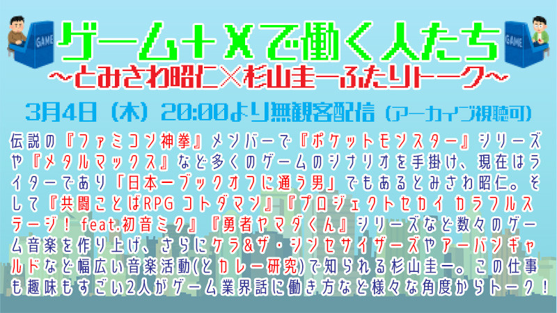 f:id:serviceanddestroy:20210216132849j:plain
