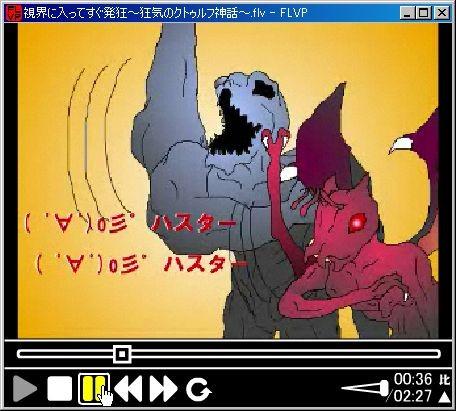 f:id:servitors:20080825232537j:image