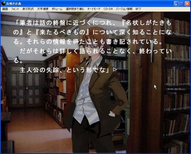 f:id:servitors:20090104165842j:image