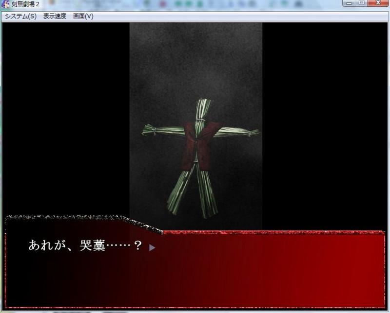 f:id:servitors:20090118040956j:image