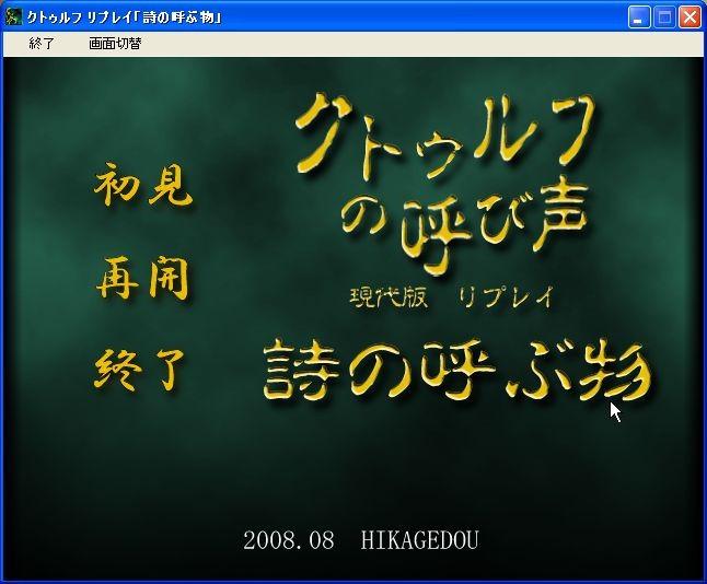 f:id:servitors:20110125022142j:image