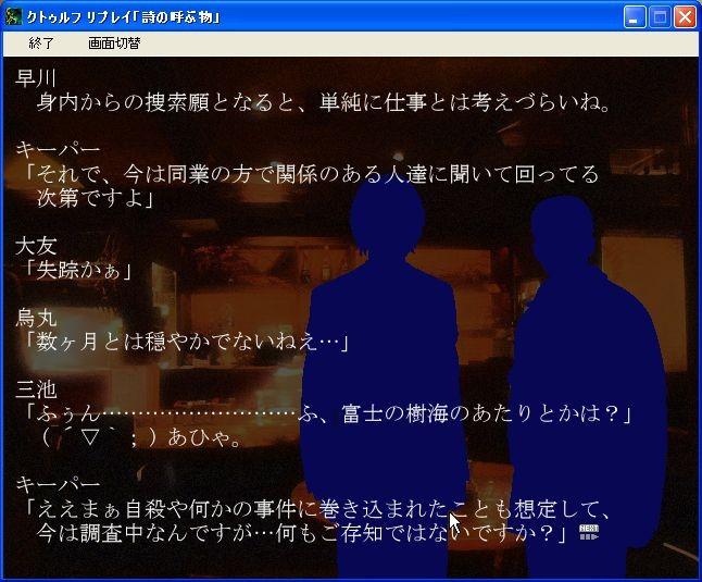 f:id:servitors:20110125022143j:image