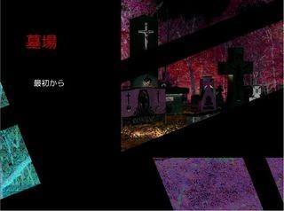 f:id:servitors:20110420041332j:image