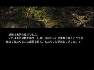 f:id:servitors:20110420041333j:image
