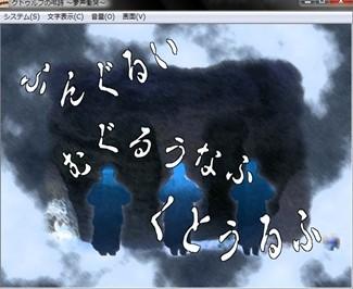 f:id:servitors:20120404195522j:image