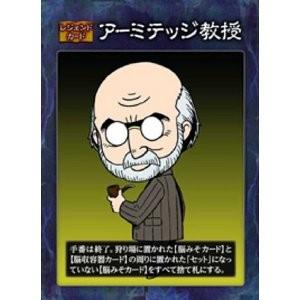 f:id:servitors:20121123035250j:image