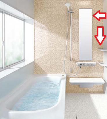 浴室鏡・収納棚