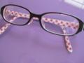 旧ぱんだの眼鏡