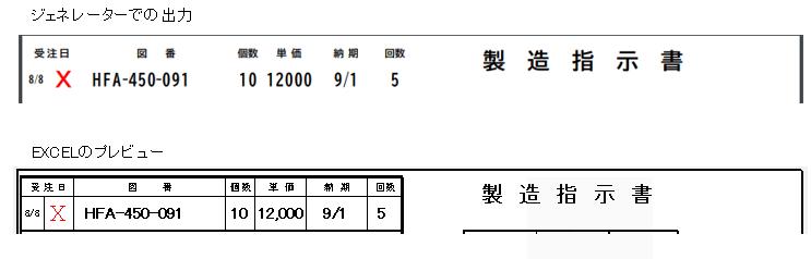 f:id:sesjk:20200429121314p:plain