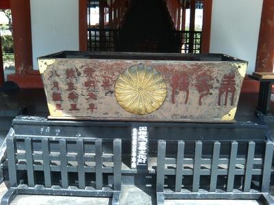 霧島神宮の賽銭箱
