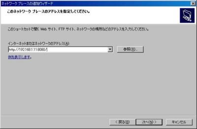 20100905232342
