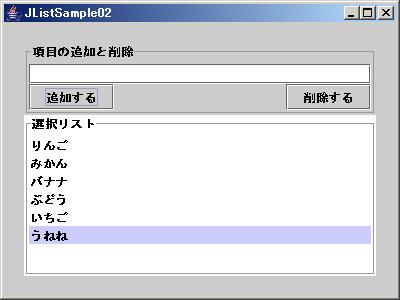 f:id:sesuna:20060714145207p:image